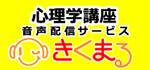 kikumaru_s