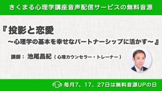 5/17配信!池尾昌紀の新着無料音源