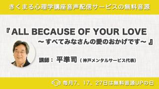 7/7配信!平準司の新着無料音