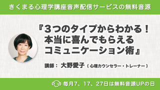 5/7配信!大野愛子の新着無料音源
