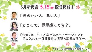 5/15発売開始!新着ラインナップ